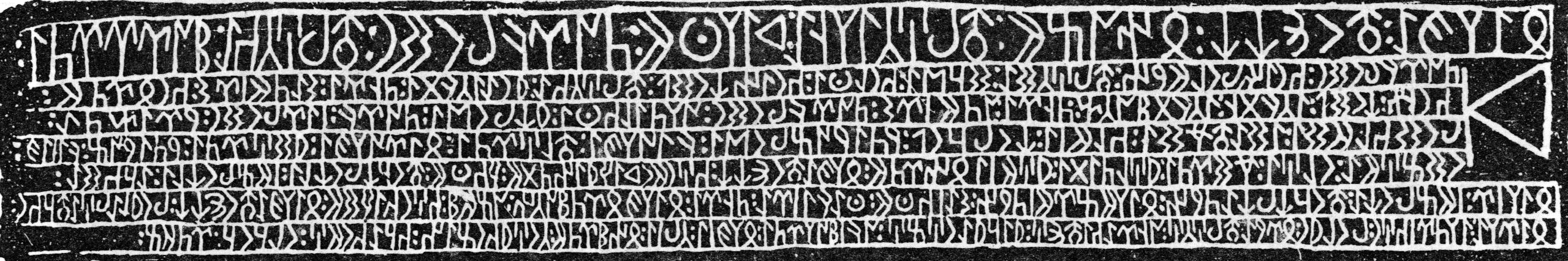Tonyukuk_Inscription