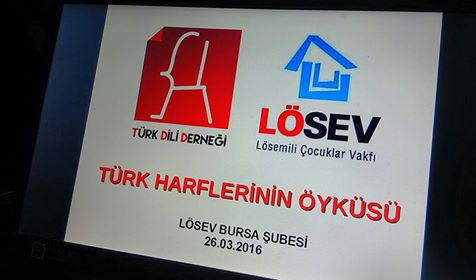 losev-tdd